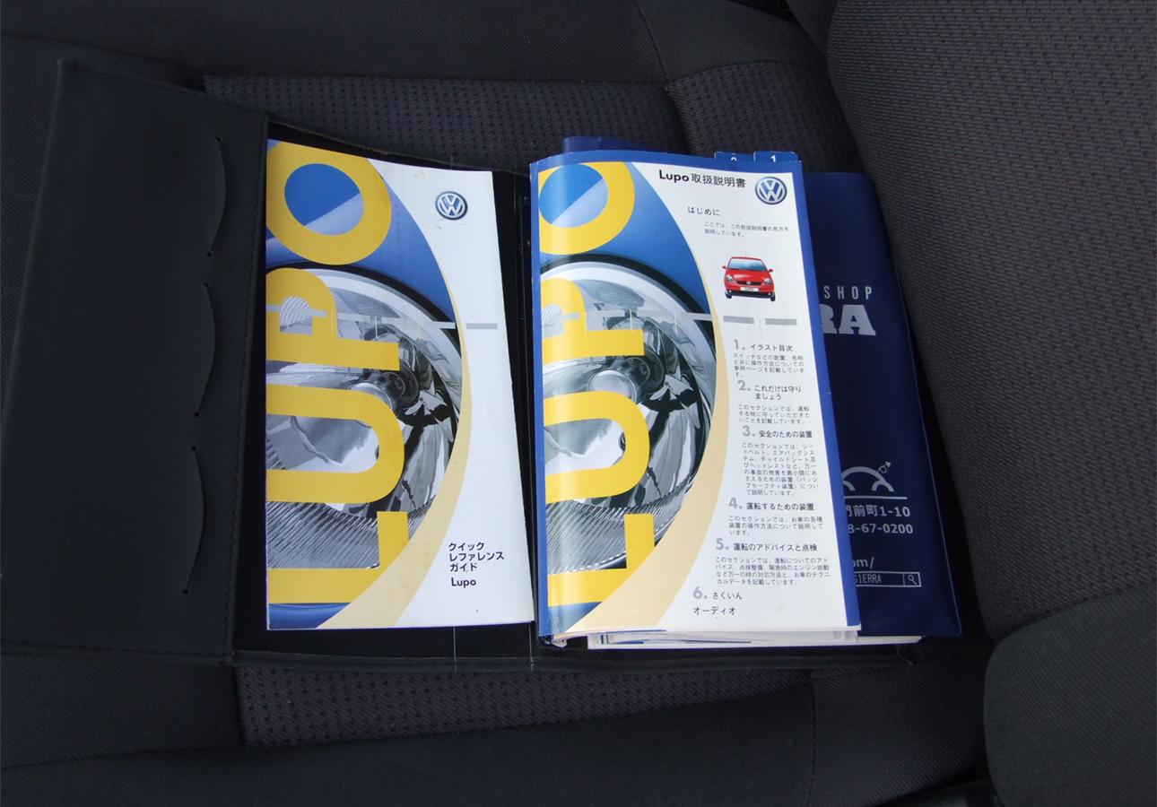 ルポコスタ アドリアブルー500台限定